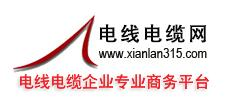 http://www.xianlan315.com/
